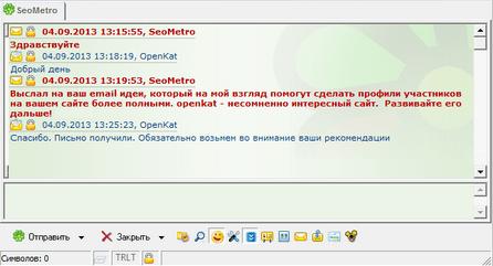 otziv_icq